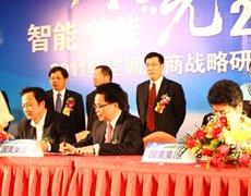 国美与空调供应商第一轮签约