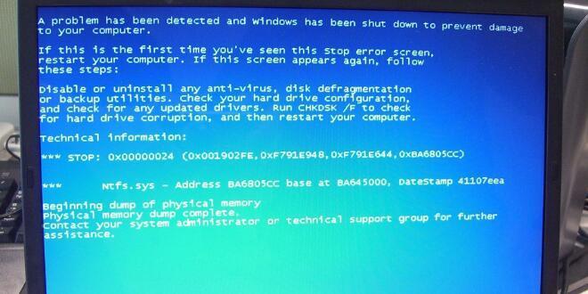 """""""勒索病毒""""遇上""""蓝屏""""也无计可施 XP用户笑了"""