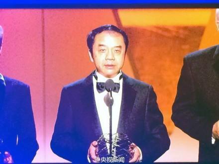 中国科学家获基础物理学突破奖  奖金300万美元