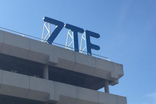 中兴斥资1亿美元收购土耳其一电信工程公司一半股权