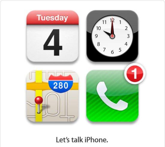苹果10月4日将发布下一代iPhone