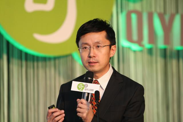 爱奇艺CEO龚宇:视频付费的台风已经来了