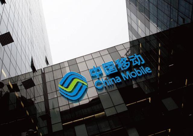 """中国移动12月推""""企业飞信"""""""