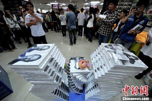 《乔布斯传》发售 国内实体书店叫好不叫座