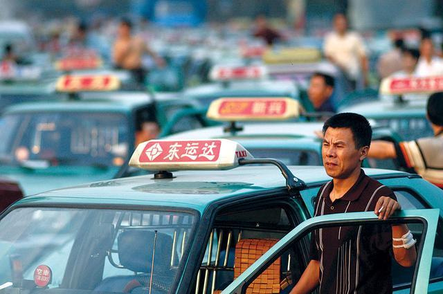 媒体质疑出租车改革:为什么不对份子钱动刀