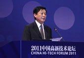 高交会组委会秘书长高国辉为创业家峰会致辞