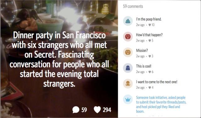 从线上到线下:匿名社交Secret的秘密晚会