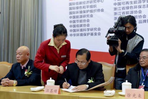 嘉宾在热水器节能行动倡议书上签名