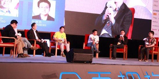 王海宁:三年后手机将承载所有的娱乐浏览行为