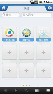顶持flash播放 Android 顺手机QQ阅读器2