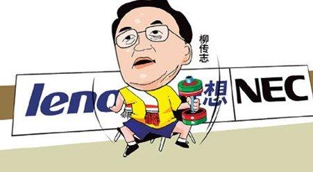 """解读联想PC并购图谱:""""蛇吞象"""" 修成正果"""