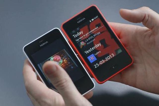 除了iOS和Android 还有这些非主流手机系统