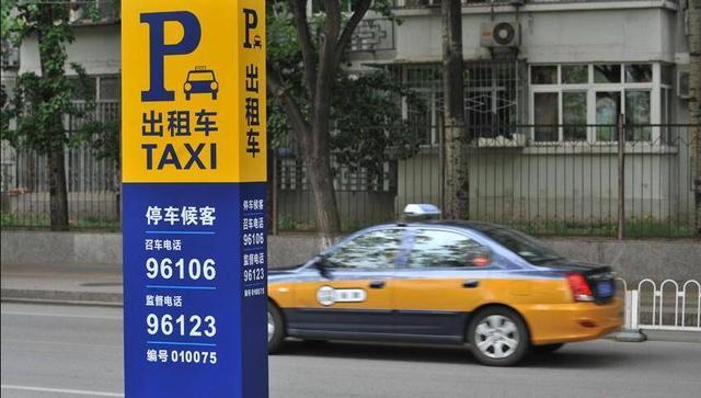 交通部拟规定:出租车不得在机场火车站电召揽客