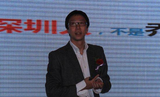 刘昕:互联网时代的机会在移动