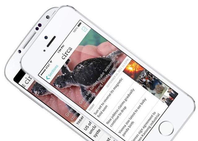 苹果新专利允许iPhone一步拍摄全景照片