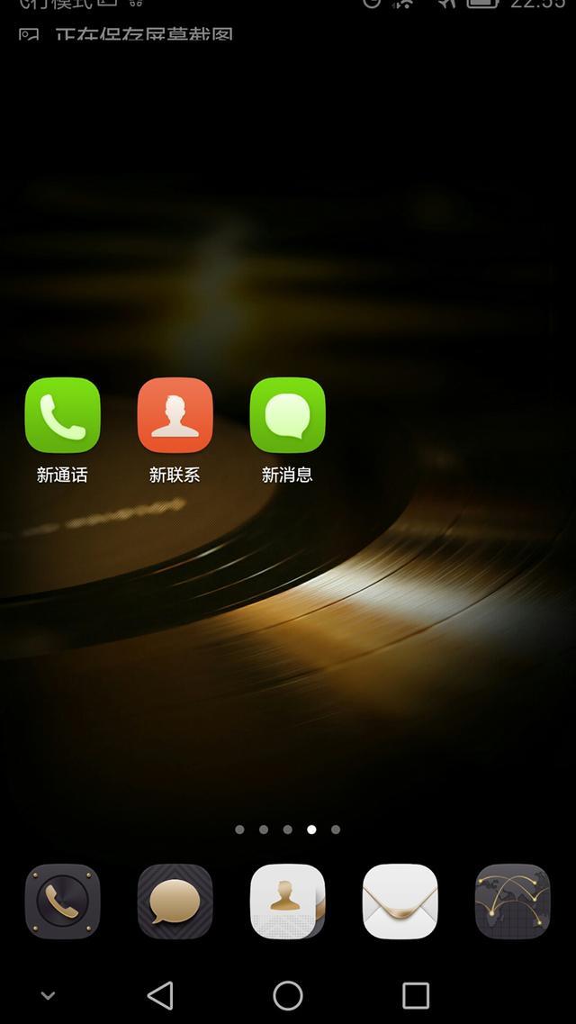 中移动将发布融合通信手机 打造运营商社交