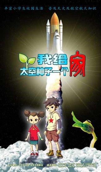 http://www.bjgjt.com/tiyuhuodong/89721.html