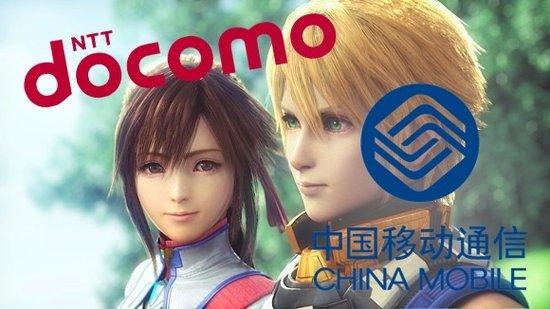 日最大运营商DoCoMo与中移动合作推本土化游戏