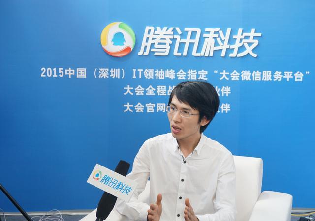 陈湘宇:今年游戏热点IP在影视和小说领域