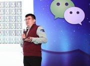 李明浩:微信支付销量较原来提升10%
