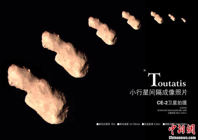 """欧阳自远:""""嫦娥系列""""待发 深空探测可期"""