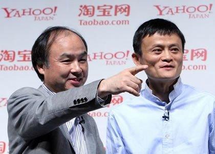 软银孙正义(左)与马云