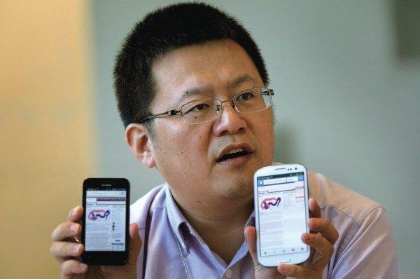 俞永福:中国移动互联网创业机会比美国多