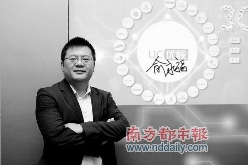 李国庆俞永福头脑风暴:创新成功率低于5%