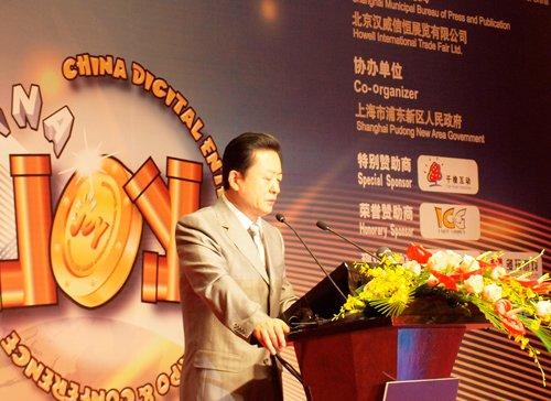 版署孙寿山:今年网游出口收入将超2亿美元