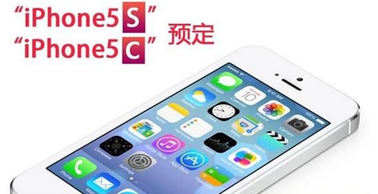 苹果新品提前入华:运营商各怀心思