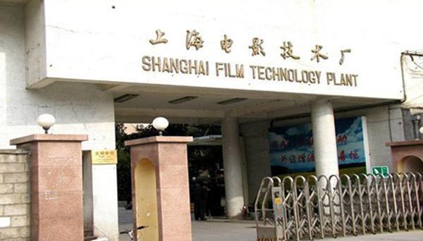 中国胶片电影时代结束:国内最后一条胶片生产线十月关闭