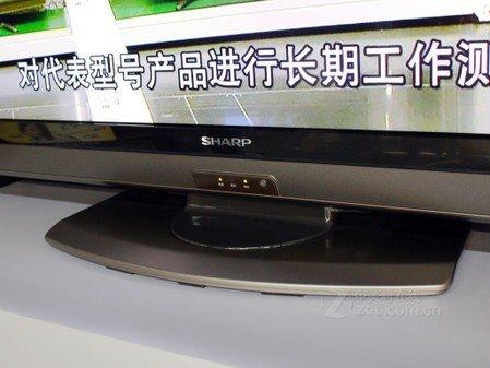 夏普40吋液晶售4866元 低价疯狂抢购