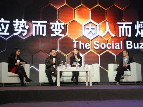 意见领袖沙龙:社会化时代中的个性与群体