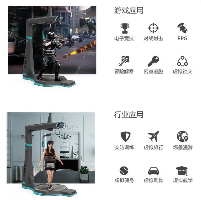 VR输入设备商KATVR获A轮3000万融资