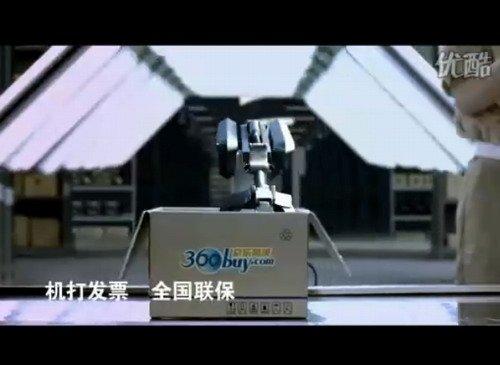 京东商城电视广告片曝光 洽谈投放各地卫视台