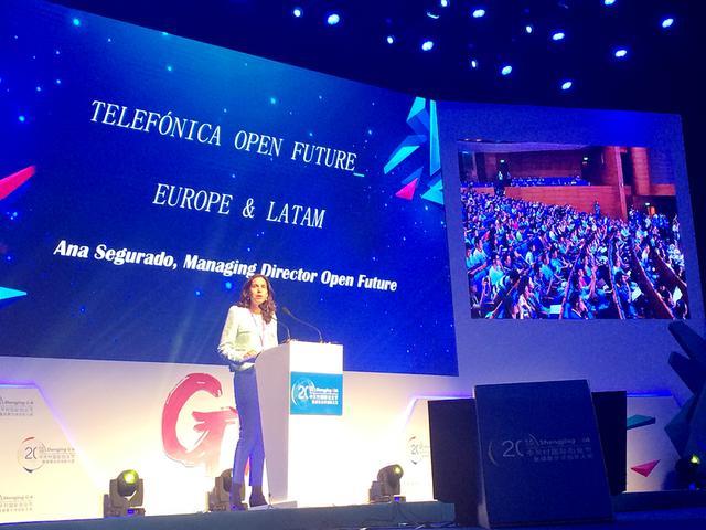 西班牙电信董事总经理:用全球化的视角做投资
