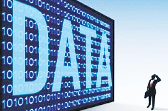 产品认知演变:大数据时代 你不是一个人