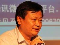 中国电子技术标准化研究所副所长赵新华