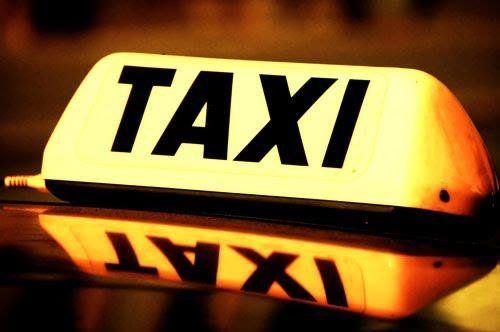 微信添加嘀嘀打车功能 付车费可采用微信支付