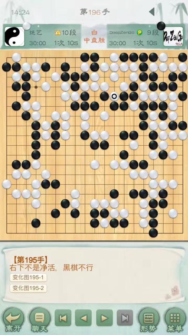 """腾讯围棋AI""""绝艺""""11连胜夺冠UEC杯 将公开技术细节"""