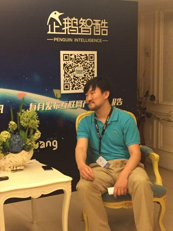 专访墨迹天气CEO金犁:重点发力O2O服务