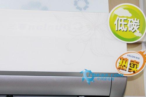 科龙大器天成系列大1P空调售价2990元