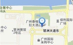 会议地点:广州 琶洲香格里拉大酒店
