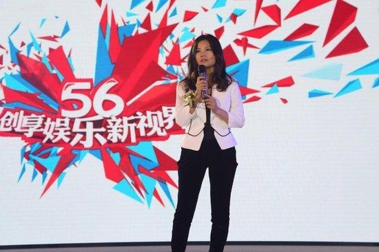 用友U8杏彩总代高百峰会燃情陕西企业转型升级