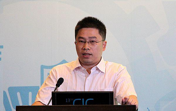 中国电信李东华:打造交通业基础信息服务平台