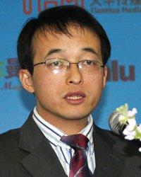 中广互联研究总监林起劲
