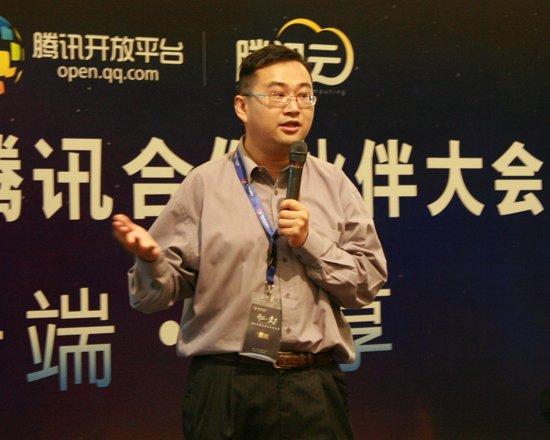 腾讯云副总经理纪顺友:要去做开发者做的事情