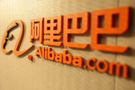 阿里巴巴拟从今年6月起提供移动通讯服务