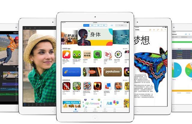 4G版iPad Air和mini今起在中国发售