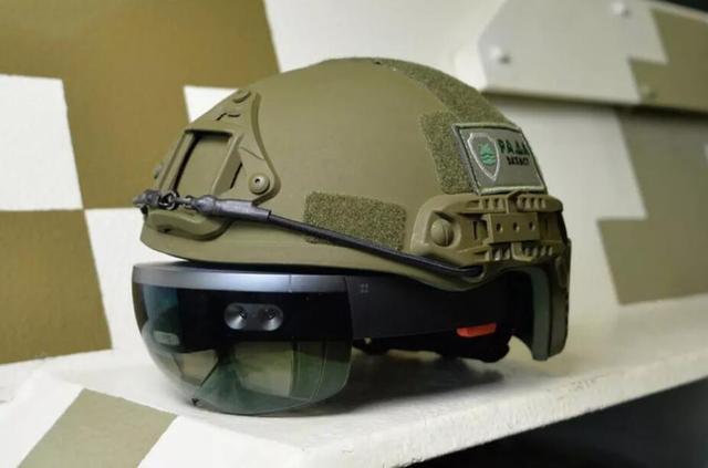 解锁新姿势 HoloLens被乌克兰公司改装成了坦克头盔